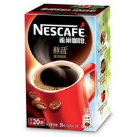 Nestlé 雀巢 醇品 速溶咖啡 盒装