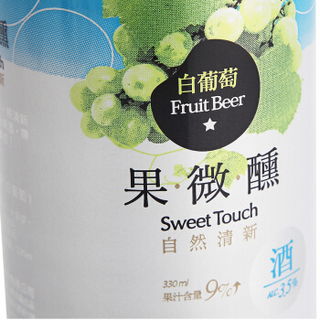 TAIWAN BEER 台湾啤酒 果微醺 白葡萄味啤酒 330ml*6听