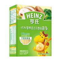Heinz 亨氏 优加系列 儿童营养面条