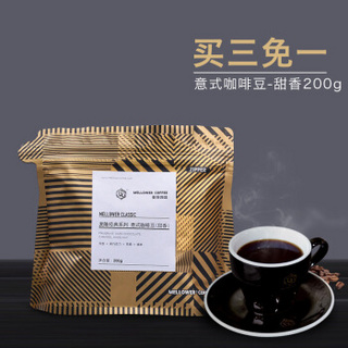 MellowerCoffee 麦隆咖啡 经典系列 甜香意式咖啡豆 200g