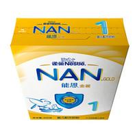 Nestlé 雀巢 能恩系列 婴儿奶粉 国产版