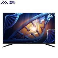FFALCON 雷鸟 I32-HI 液晶电视