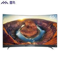 FFALCON 雷鸟 J65C-UI 65英寸 曲面 4K液晶电视