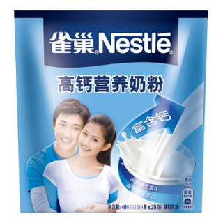 Nestlé 雀巢 高钙营养奶粉