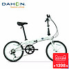 DAHON 大行 D6 KBC061 折叠自行车