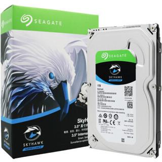 SEAGATE 希捷 酷鹰SkyHawk系列 3.5英寸监控级硬盘 1TB 64MB(5900rpm、PMR)ST1000VX005
