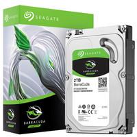 SEAGATE 希捷 酷鱼BarraCuda系列 3.5英寸台式机硬盘 2TB 64MB(7200rpm、PMR)ST2000DM006