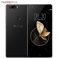 努比亚Z17 无边框 曜石黑 6GB+64GB 全网通 移动联通电信4G手机 双卡双待