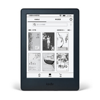 kindle X咪咕 6英寸 电子书阅读器  黑色 标准版