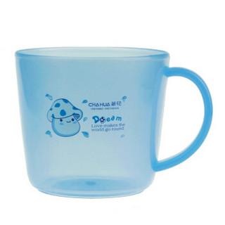 CHAHUA 茶花 1425 儿童水杯漱口杯