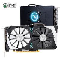 铭瑄(MAXSUN)GTX1050Ti终结者4G 1291-1392MHz/7000MHz 4G/128bit GDDR5 PCI-E 3.0游戏显卡