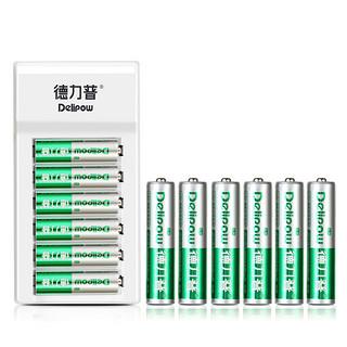 Delipow 德力普 816 充电器 5号7号通用 白色 +12节电池 五号七号任选 充电器套装 *9件
