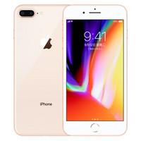 iPhone 8可以说是迎来了最佳的入手时期