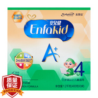 MeadJohnson Nutrition 美赞臣 安儿健A+ 儿童配方奶粉 4段 1200g *3件