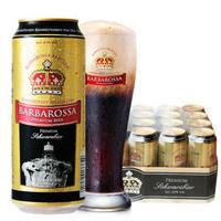 德国进口 凯尔特人(Barbarossa)黑啤酒 500ml 24听 普通装 *2件