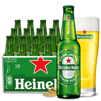 Heineken 喜力 啤酒500ml*12瓶 整箱装(欧冠定制版)新老包装交替