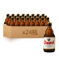 Duvel 督威 精酿 黄金啤酒 330ml*24瓶