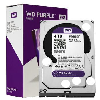 Western Digital 西部数据 紫盘 监控级硬盘 4TB 64MB 5900rpm WD40PURX