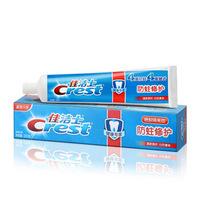 Crest 佳洁士 健康专家 防蛀修护牙膏 清新青柠 200g  *16件