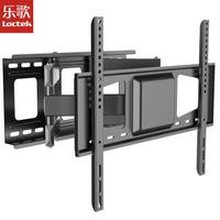乐歌 PSW872(32-70)英寸电视挂架加厚电视机支架旋转伸缩壁挂架子55/60/65英寸小米海信TCL索尼等大部分通用