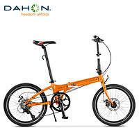 再降价:DAHON 大行 D8 KBA083 折叠自行车 碟刹版 丽面橙