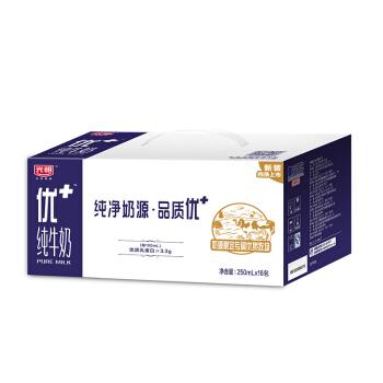 光明 优+纯牛奶 250ml 16盒 普通装