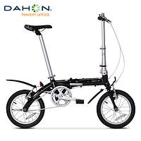 5日0点:DAHON 大行 BYA412 折叠自行车