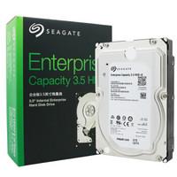 SEAGATE 希捷 V5系列 7200转128M SATA3 企业级硬盘  6TB