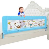 BabyBBZ 棒棒猪 BBZ-812 儿童床护栏 1.8米