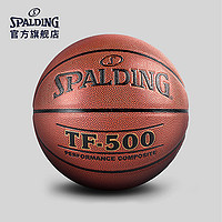 SPALDING 斯伯丁 TF-500 Performance 74-529Y 篮球