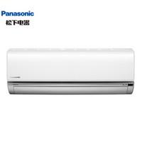Panasonic 松下 KFR-51GW/BpSJ1S 壁挂式空调 2匹