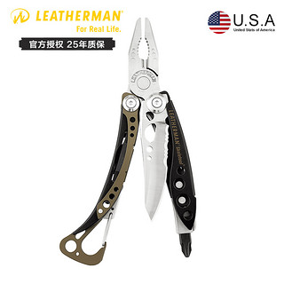 LEATHERMAN 莱泽曼 SKELETOOL 少侠 多功能工具钳 沙色限量版
