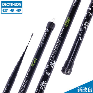DECATHLON 迪卡侬 CAPERLAN LKESIDE 1 travel 鲫鱼竿