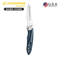 LEATHERMAN 莱泽曼 SKELETOOL KBX 少侠 野外求生刀 深蓝