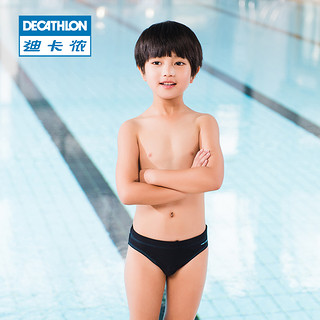 DECATHLON 迪卡侬 0075748 男童平角泳裤