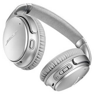 BOSE 博士 QuietComfort 35 II 头戴式蓝牙耳机 银色