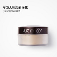 Laura mercier 柔光透明蜜粉散粉 29g