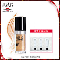 MAKE UP FOR EVER 全新清晰无痕粉底液 30ml R210
