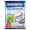 Nestlé 雀巢 全家营养奶粉 320g 16.9元