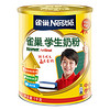 Nestlé 雀巢 学生奶粉 罐装 1kg