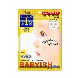 KOSE 高丝 婴儿肌亮肤面膜 7片