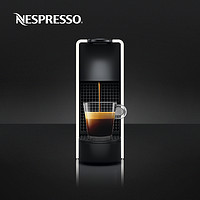 NESPRESSO Essenza Mini C30 胶囊咖啡机 白色