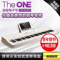 壹枱 The ONE 智能钢琴便携版 时尚黑 电子琴