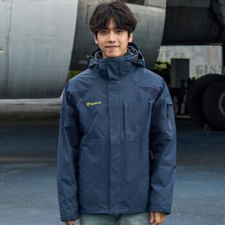 TOREAD 探路者 TAWE91201 男女款抓绒防寒服 *2件 +凑单品