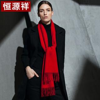 恒源祥 50M15327 女士羊毛围巾