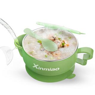 Xinmiao 新妙 儿童不锈钢注水保温碗 小草绿
