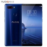nubia 努比亚 Z17S 全网通智能手机 8GB+128GB