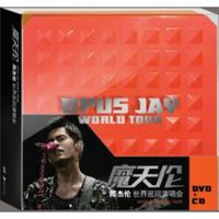 周杰伦 :《 魔天伦世界巡回演唱会》 DVD+2CD *2件