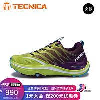 TECNICA泰尼卡女款越野跑鞋减震舒适SUPREME 至尊越野MAX 2.0 青绿色/橙色 39.5码