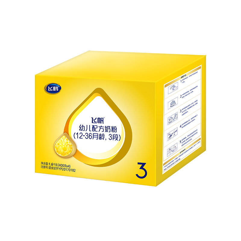 FIRMUS 飞鹤 飞帆经典系列配方奶粉 3段 1600g(400g*4盒)